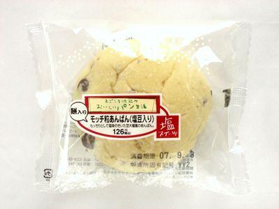 サークルKサンクス--モッチ粒あんぱん(塩豆入り)~まごころ仕込み おいしいパン生活・山崎製~。