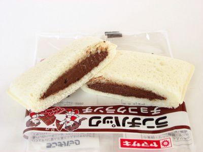 ヤマザキ--ランチパック チョコクランチ。