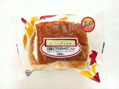 サークルKサンクス--北海道えびすかぼちゃのデニッシュ~まごころ仕込み おいしいパン生活・フジパン~。