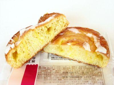ファミリーマート--パン・オ・マロン~こだわりパン工房・山崎製~。