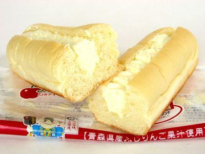 サークルKサンクス--ふじりんごホイップクリームサンド~まごころ仕込み おいしいパン生活・山崎製~。