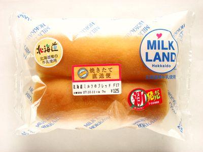 セブンイレブン--北海道ミルクのブレッド~焼きたて直送便・プライムベーカリー~。
