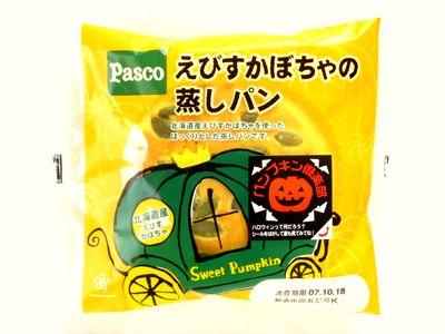 Pasco--えびすかぼちゃの蒸しパン。