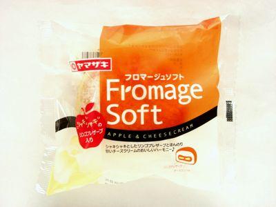 ヤマザキ--フロマージュソフト。