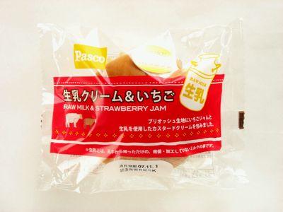 Pasco--生乳クリーム&いちご。