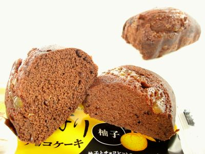 Pasco--重なりチョコケーキ 柚子。