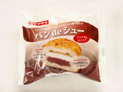 ヤマザキ--パンdeシュー ショコラ&ホイップ。
