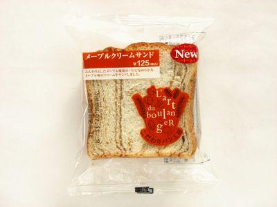 ファミリーマート--メープルクリームサンド~こだわりパン工房・神戸屋。