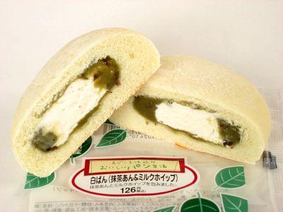 サークルKサンクス--白ぱん(抹茶あん&ミルクホイップ)~まごころ仕込み おいしいパン生活・フジパン。