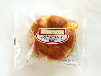 サークルKサンクス--ホワイトチーズクリームペストリー~まごころ仕込み おいしいパン生活・山崎製~。