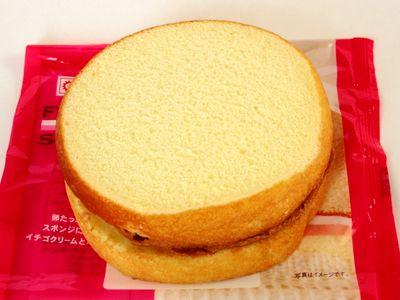 ヤマザキ--ふんわりサンド イチゴ&ホイップ。