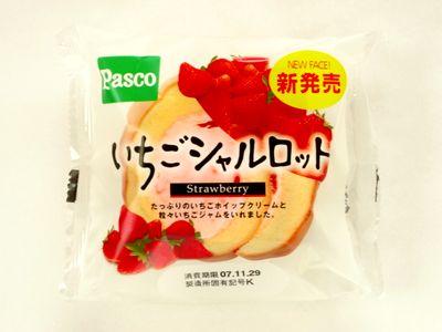 Pasco--いちごシャルロット。