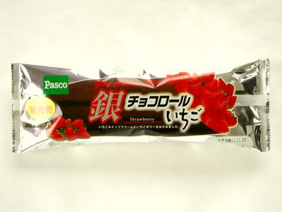 Pasco--銀チョコロール いちご。