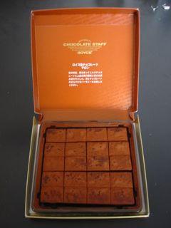 ロイズ--生チョコレート マロン。