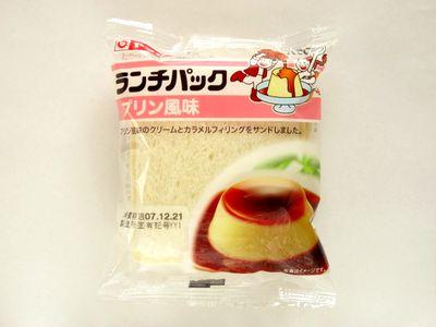 ヤマザキ--ランチパック プリン風味。