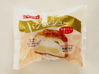 ヤマザキ--パンdeシュー 特濃ミルク&ホイップ。