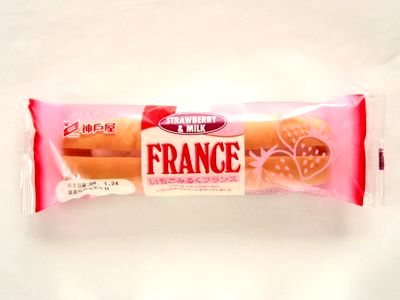 神戸屋--いちごみるくフランス。