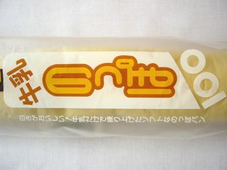 のっぽパン-牛乳