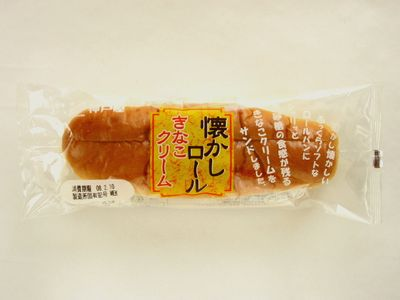 神戸屋--懐かしロール きなこクリーム。