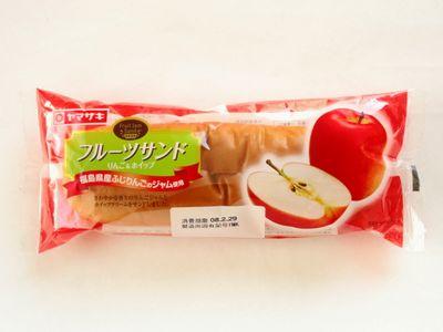 ヤマザキ--フルーツサンド りんご&ホイップ。