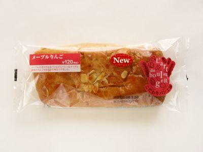 ファミリーマート--メープルりんご~こだわりパン工房・神戸屋~。