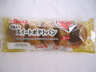 ヤマザキ スイートポテトパン。