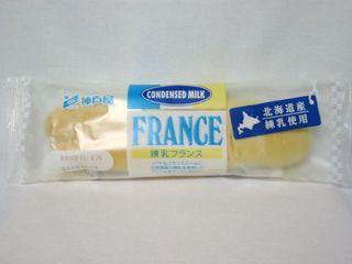 神戸屋--練乳フランス。