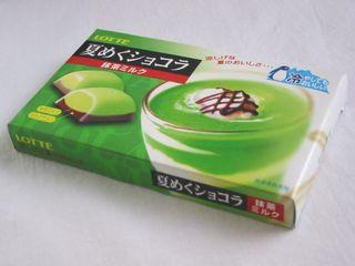 LOTTE 夏めくショコラ 抹茶ミルク。