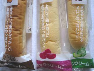 のっぽパン--2005夏季限定。