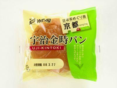 神戸屋--宇治金時パン。