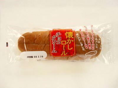 神戸屋--懐かしロール チョコクリーム。
