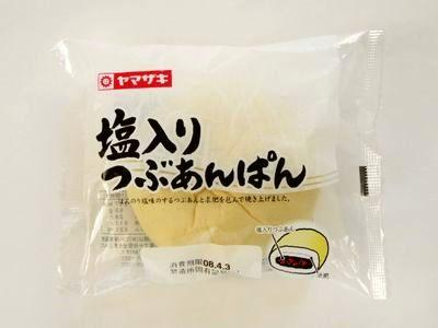 ヤマザキ--塩入りつぶあんぱん。