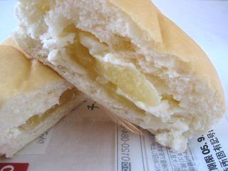 Pasco りんごとチーズクリーム。