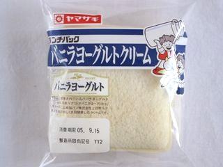 ヤマザキ--ランチパック バニラヨーグルト。