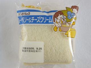 ヤマザキ--ランチパック ブルーベリー&チーズクリーム。