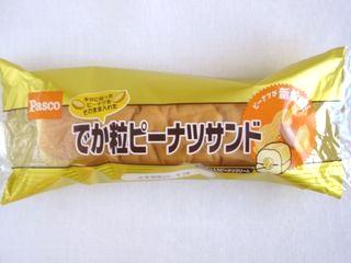 Pasco--でか粒ピーナツサンド。