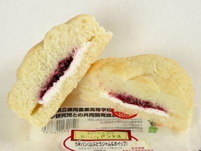 サークルKサンクス--う米パン(山ぶどうジャム&ホイップ)~まごころ仕込み おいしいパン生活・敷島製~。