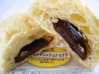 ヤマザキ--おいしさ宣言 ホワイトデニッシュショコラ。
