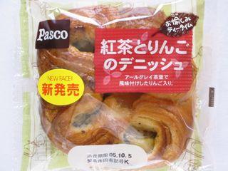 Pasco--紅茶とりんごのデニッシュ。