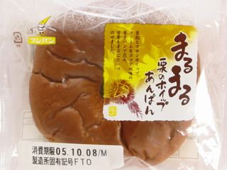 フジパン--まるまる栗のホイップあんぱん。