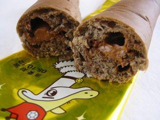 のっぽパン--チョコキング(今秋限定)。