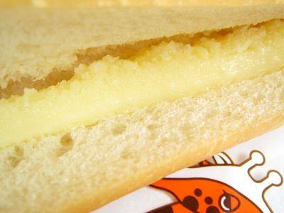 のっぽパン--クリーム。