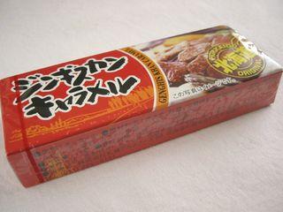 のっぽパン--ホワイトチョコクイーン(今秋限定)。
