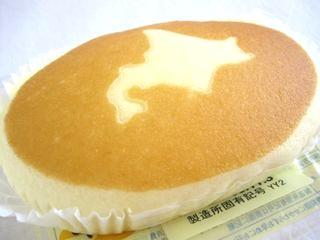 ヤマザキ--北海道チーズ蒸しケーキ。