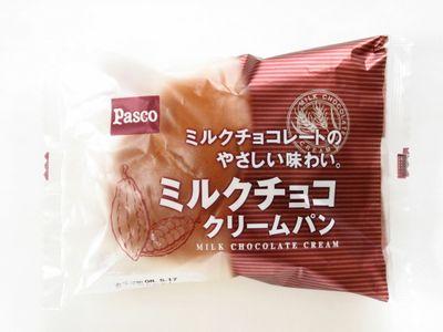 Pasco--ミルクチョコクリームパン。