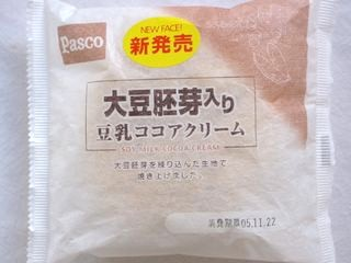 Pasco--大豆胚芽入り 豆乳ココアクリーム。