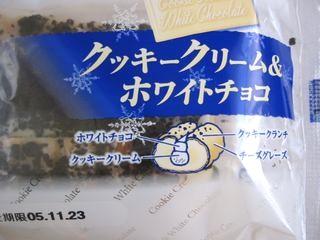 Pasco--クッキークリーム&ホワイトチョコ。
