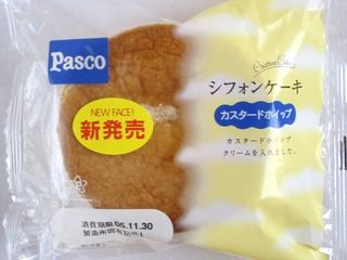 Pasco--シフォンケーキ カスタードホイップ。