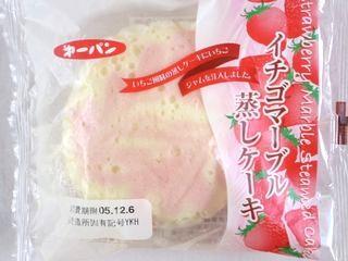 第一パン--イチゴマーブル蒸しケーキ。