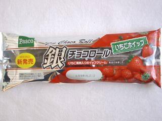 Pasco--銀チョコロール いちごホイップ。